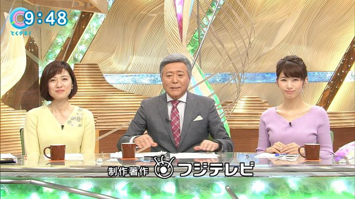 2018年02月19日海老原優香の画像18枚目