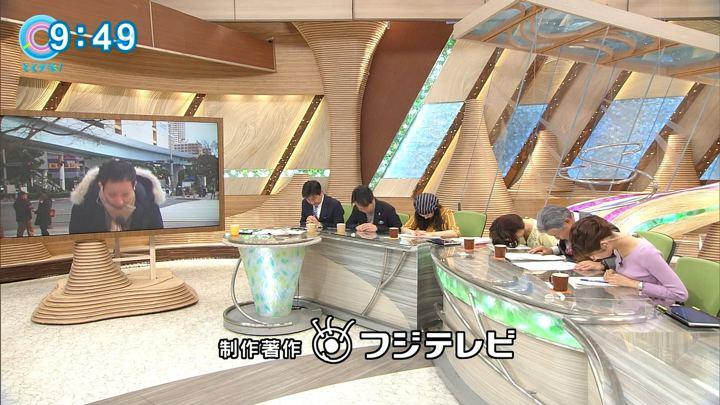 2018年02月19日海老原優香の画像19枚目