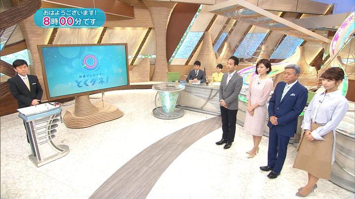 2018年02月20日海老原優香の画像01枚目