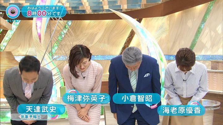 2018年02月20日海老原優香の画像03枚目