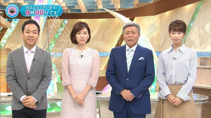 2018年02月20日海老原優香の画像04枚目