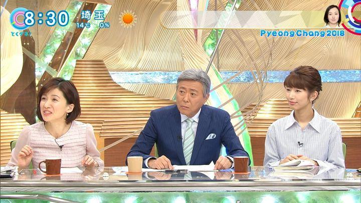 2018年02月20日海老原優香の画像06枚目