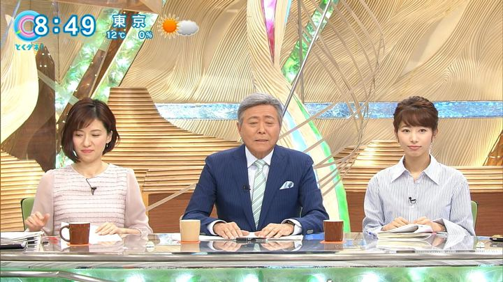 2018年02月20日海老原優香の画像09枚目