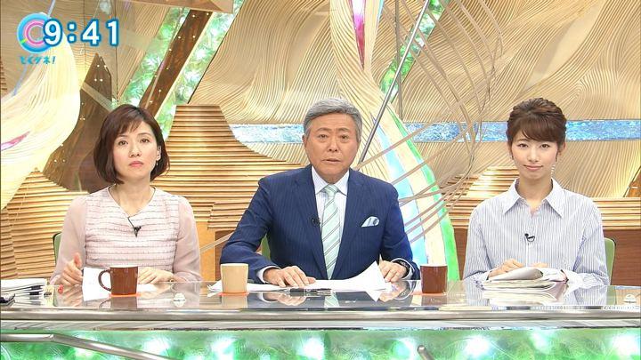 2018年02月20日海老原優香の画像14枚目