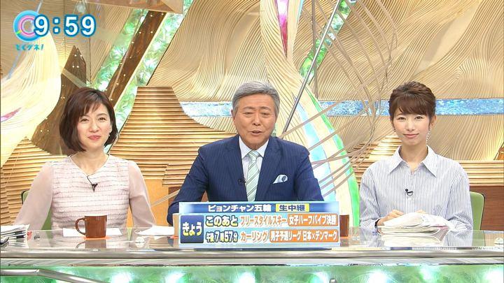 2018年02月20日海老原優香の画像16枚目