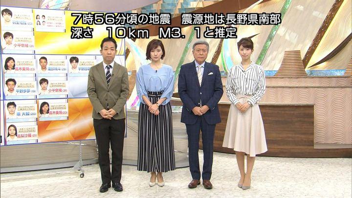 2018年02月22日海老原優香の画像02枚目