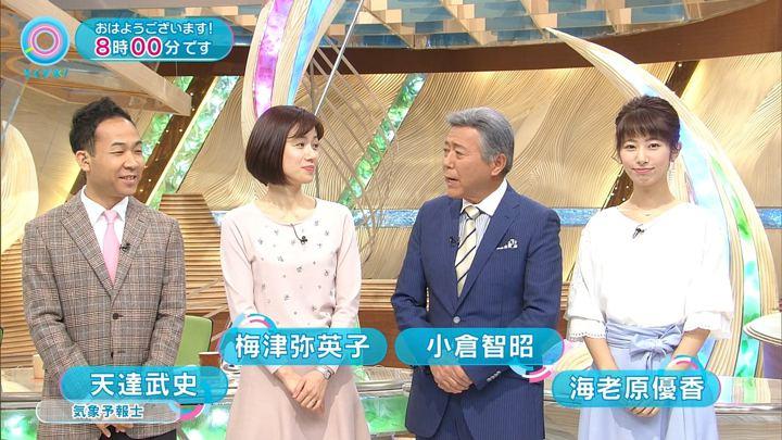 2018年02月26日海老原優香の画像03枚目