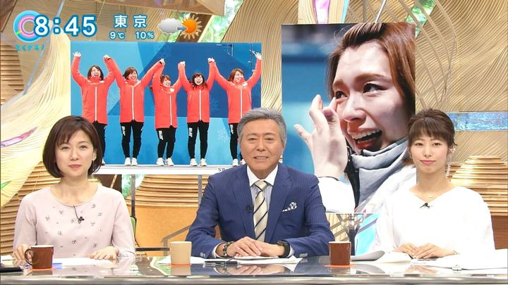 2018年02月26日海老原優香の画像06枚目