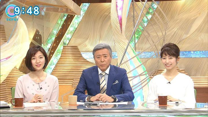 2018年02月26日海老原優香の画像09枚目