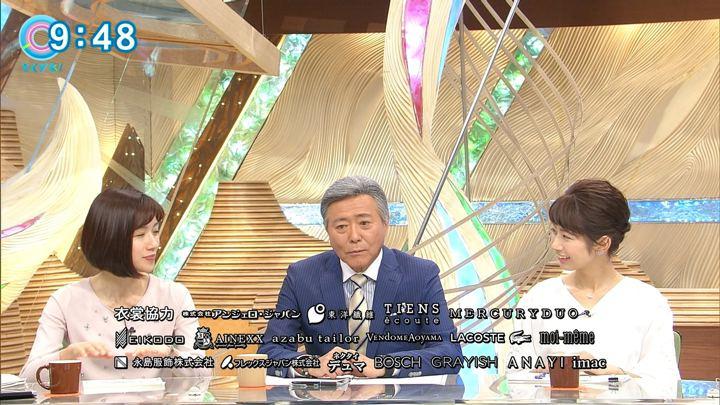 2018年02月26日海老原優香の画像10枚目