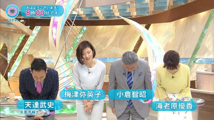2018年02月27日海老原優香の画像03枚目