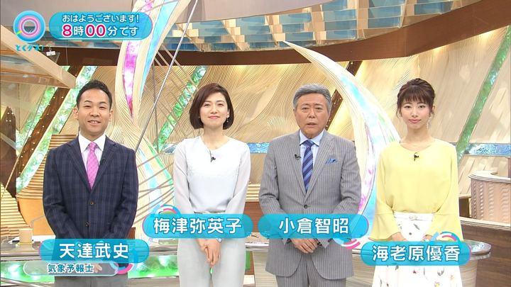 2018年02月27日海老原優香の画像04枚目