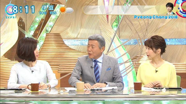 2018年02月27日海老原優香の画像06枚目