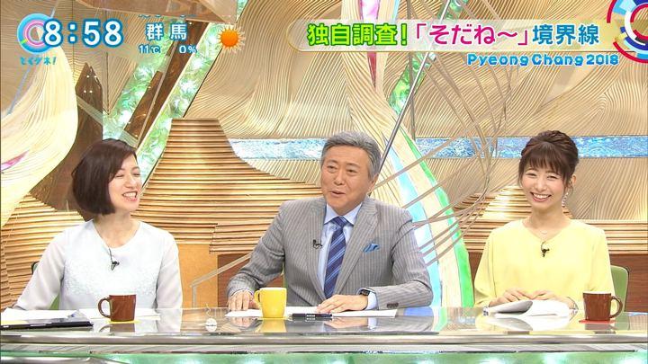2018年02月27日海老原優香の画像07枚目