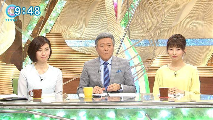 2018年02月27日海老原優香の画像11枚目