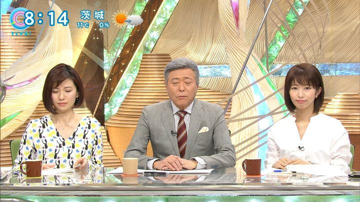 2018年02月28日海老原優香の画像07枚目