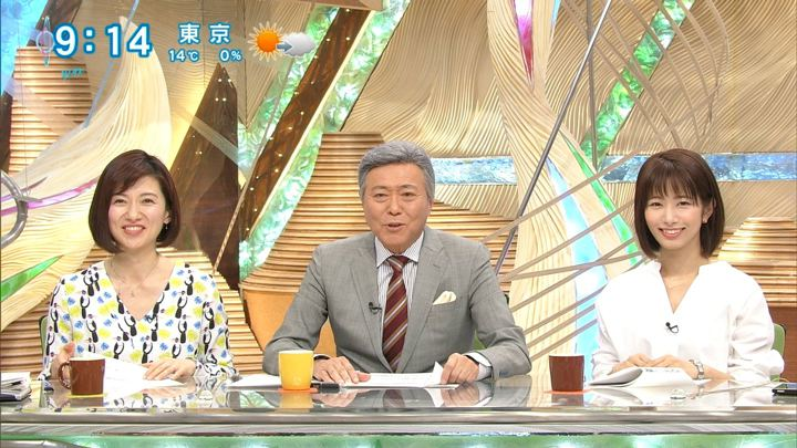 2018年02月28日海老原優香の画像09枚目