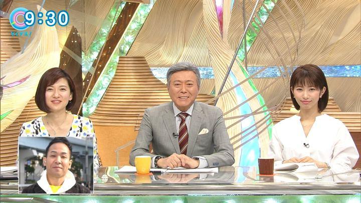 2018年02月28日海老原優香の画像11枚目