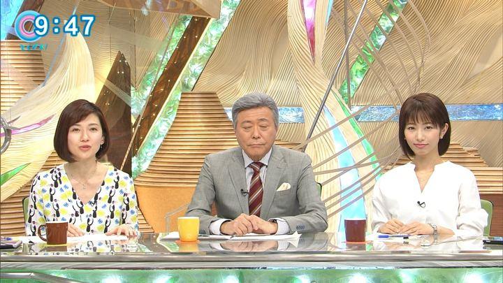 2018年02月28日海老原優香の画像12枚目