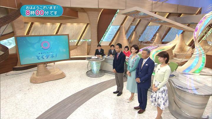 2018年03月02日海老原優香の画像01枚目