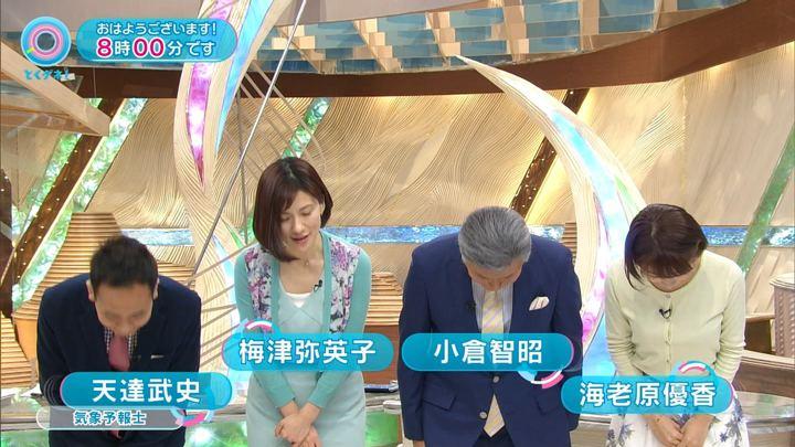 2018年03月02日海老原優香の画像03枚目
