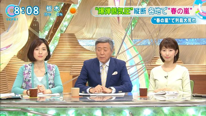 2018年03月02日海老原優香の画像07枚目