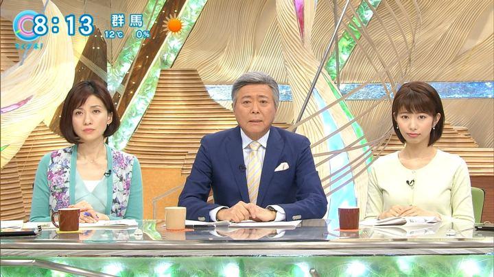 2018年03月02日海老原優香の画像09枚目