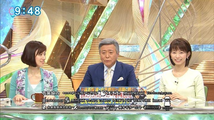 2018年03月02日海老原優香の画像15枚目