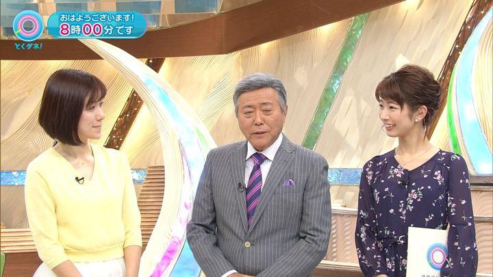 2018年03月05日海老原優香の画像03枚目