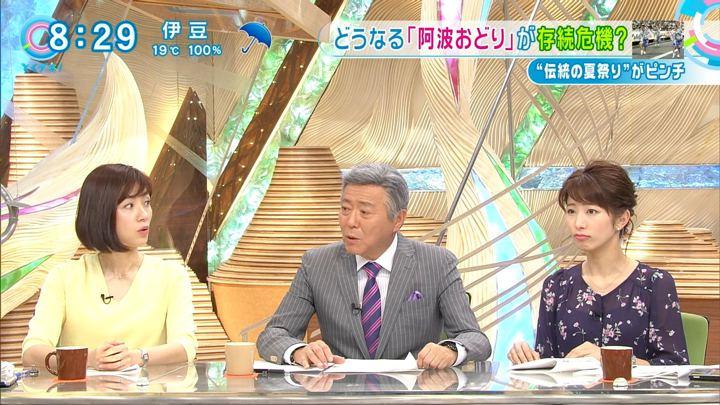 2018年03月05日海老原優香の画像08枚目