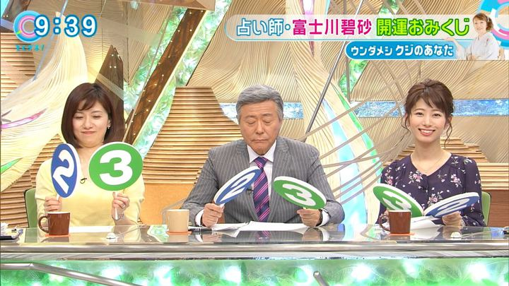 2018年03月05日海老原優香の画像12枚目