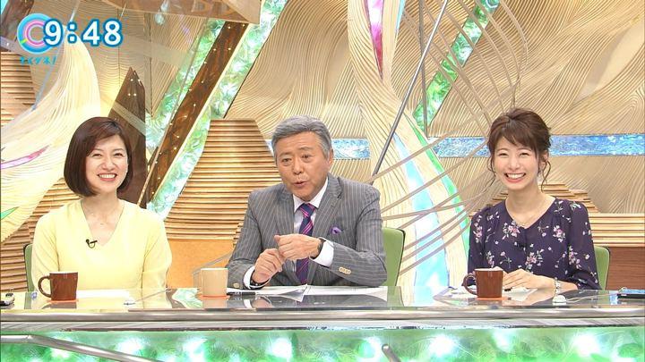 2018年03月05日海老原優香の画像13枚目