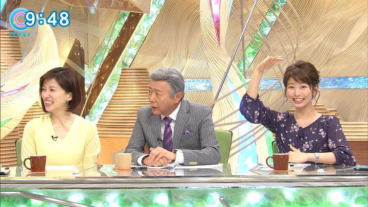 2018年03月05日海老原優香の画像14枚目