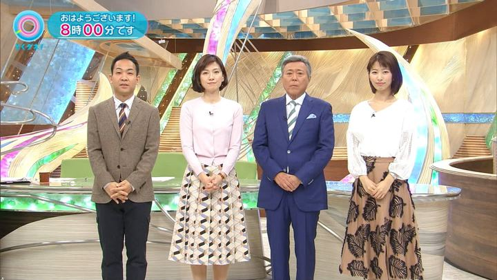 2018年03月06日海老原優香の画像02枚目