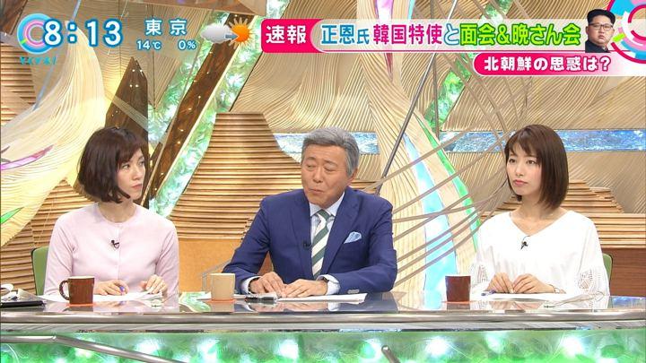 2018年03月06日海老原優香の画像06枚目