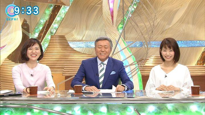 2018年03月06日海老原優香の画像09枚目