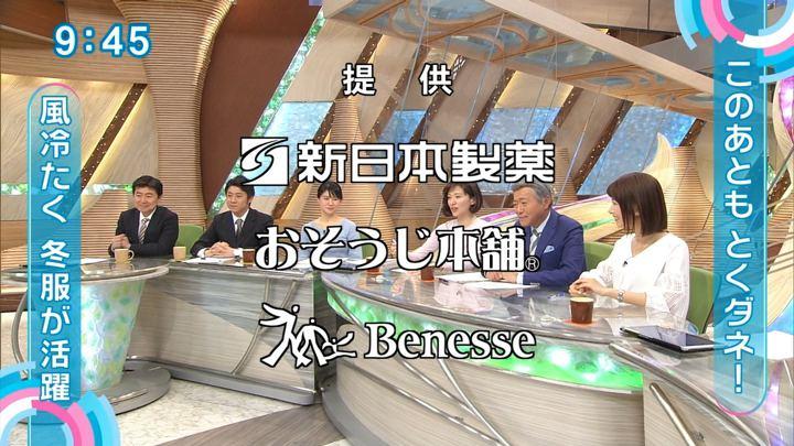 2018年03月06日海老原優香の画像10枚目