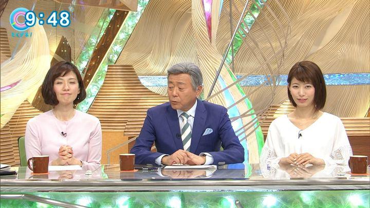 2018年03月06日海老原優香の画像11枚目
