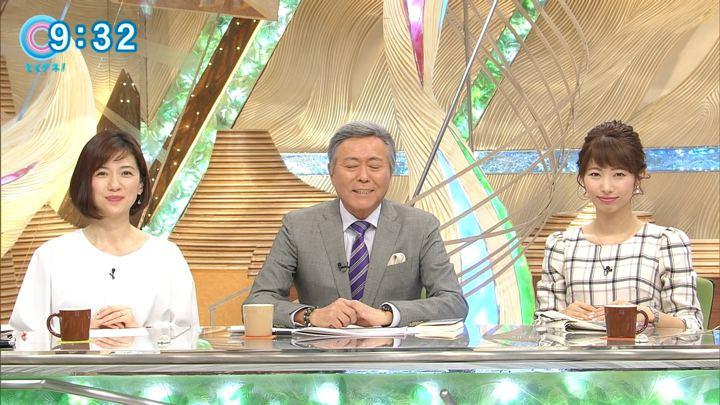 2018年03月07日海老原優香の画像10枚目