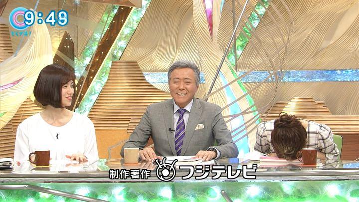 2018年03月07日海老原優香の画像12枚目