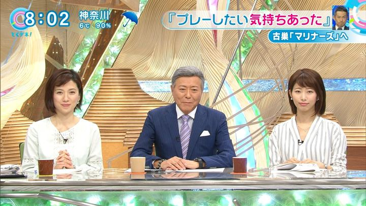 2018年03月08日海老原優香の画像04枚目