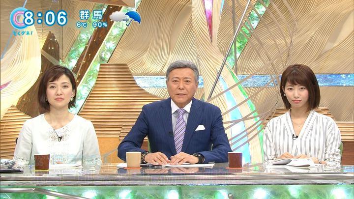 2018年03月08日海老原優香の画像08枚目