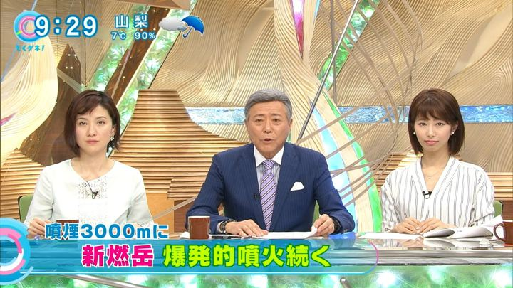 2018年03月08日海老原優香の画像12枚目