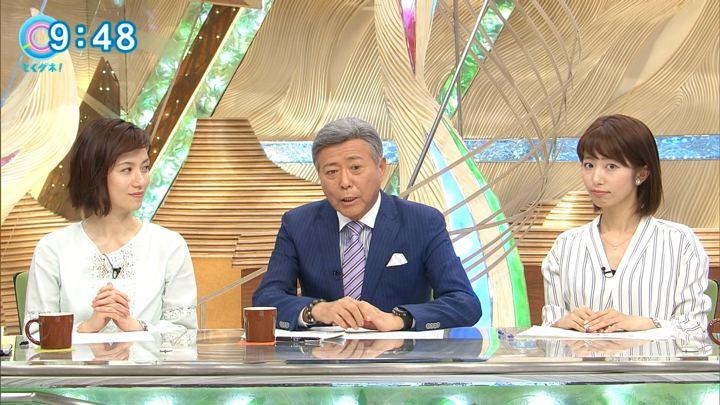 2018年03月08日海老原優香の画像16枚目