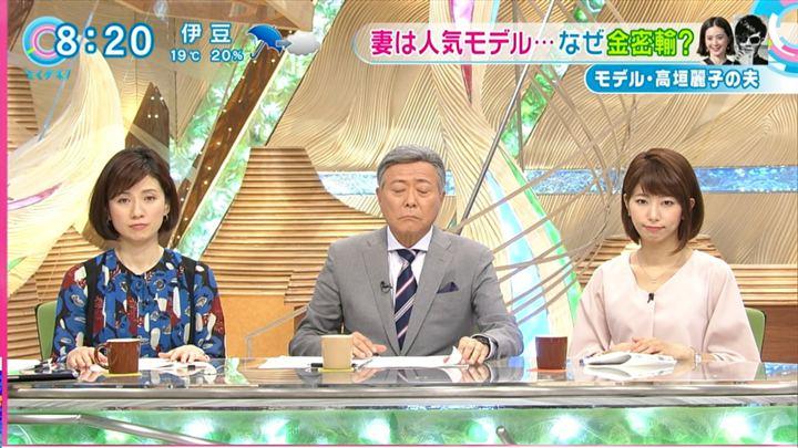 2018年03月09日海老原優香の画像06枚目