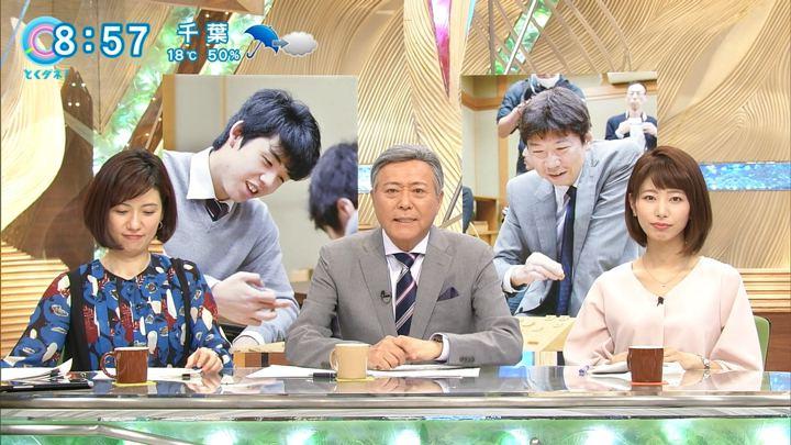 2018年03月09日海老原優香の画像07枚目
