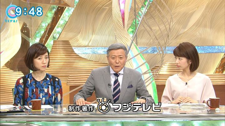 2018年03月09日海老原優香の画像12枚目