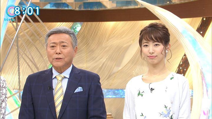 2018年03月12日海老原優香の画像07枚目