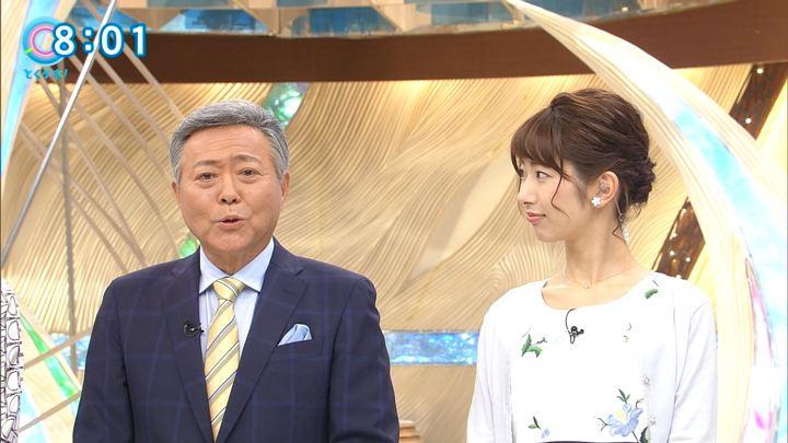 2018年03月12日海老原優香の画像08枚目