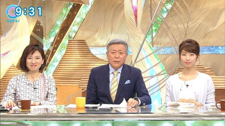 2018年03月12日海老原優香の画像13枚目